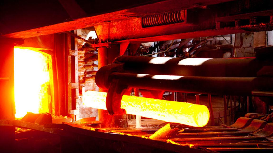 Metallurgico e siderurgico